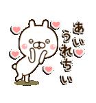 ☆あい☆さんのお名前スタンプ(個別スタンプ:20)