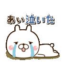 ☆あい☆さんのお名前スタンプ(個別スタンプ:22)