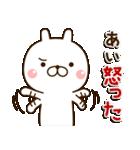 ☆あい☆さんのお名前スタンプ(個別スタンプ:23)