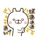 ☆あい☆さんのお名前スタンプ(個別スタンプ:25)