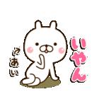 ☆あい☆さんのお名前スタンプ(個別スタンプ:26)