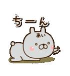 ☆あい☆さんのお名前スタンプ(個別スタンプ:31)