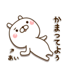 ☆あい☆さんのお名前スタンプ(個別スタンプ:32)