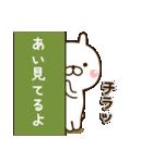 ☆あい☆さんのお名前スタンプ(個別スタンプ:34)
