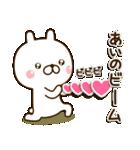 ☆あい☆さんのお名前スタンプ(個別スタンプ:37)