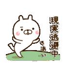 ☆あい☆さんのお名前スタンプ(個別スタンプ:38)