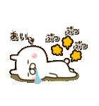 ☆あい☆さんのお名前スタンプ(個別スタンプ:39)