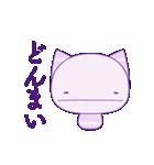 キノコな猫 2(個別スタンプ:10)