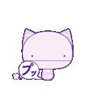 キノコな猫 2(個別スタンプ:11)