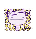 キノコな猫 2(個別スタンプ:12)