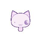 キノコな猫 2(個別スタンプ:13)