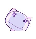キノコな猫 2(個別スタンプ:14)