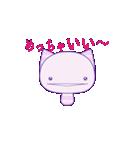 キノコな猫 2(個別スタンプ:17)
