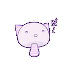 キノコな猫 2(個別スタンプ:22)