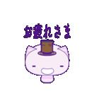 キノコな猫 2(個別スタンプ:24)