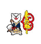 アイヌ模様(個別スタンプ:40)