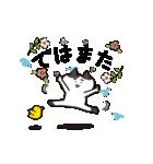 動く![まゆげ猫たちの日常]大人のゆる敬語
