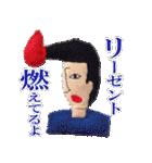 リーゼント燃えてるよ ~実写編~(個別スタンプ:01)
