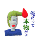 リーゼント燃えてるよ ~実写編~(個別スタンプ:04)