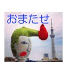 リーゼント燃えてるよ ~実写編~(個別スタンプ:07)