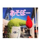 リーゼント燃えてるよ ~実写編~(個別スタンプ:11)