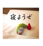 リーゼント燃えてるよ ~実写編~(個別スタンプ:15)