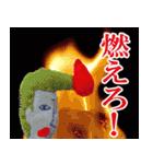 リーゼント燃えてるよ ~実写編~(個別スタンプ:21)