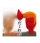 リーゼント燃えてるよ ~実写編~(個別スタンプ:36)