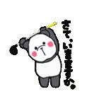 パンダ、趣味はゴルフ観戦。-part 2-(個別スタンプ:26)