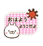 ☆ようこ☆さんのお名前スタンプ(個別スタンプ:01)