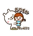 ☆ようこ☆さんのお名前スタンプ(個別スタンプ:04)