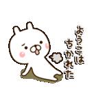 ☆ようこ☆さんのお名前スタンプ(個別スタンプ:06)