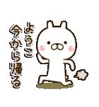 ☆ようこ☆さんのお名前スタンプ(個別スタンプ:07)