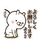 ☆ようこ☆さんのお名前スタンプ(個別スタンプ:08)