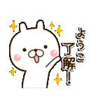 ☆ようこ☆さんのお名前スタンプ(個別スタンプ:09)