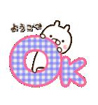 ☆ようこ☆さんのお名前スタンプ(個別スタンプ:10)