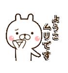 ☆ようこ☆さんのお名前スタンプ(個別スタンプ:12)