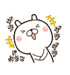 ☆ようこ☆さんのお名前スタンプ(個別スタンプ:18)