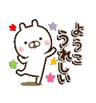 ☆ようこ☆さんのお名前スタンプ(個別スタンプ:20)