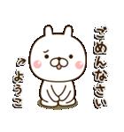 ☆ようこ☆さんのお名前スタンプ(個別スタンプ:21)