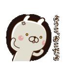 ☆ようこ☆さんのお名前スタンプ(個別スタンプ:23)