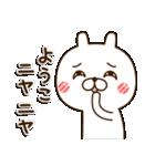 ☆ようこ☆さんのお名前スタンプ(個別スタンプ:26)