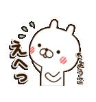 ☆ようこ☆さんのお名前スタンプ(個別スタンプ:28)