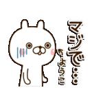 ☆ようこ☆さんのお名前スタンプ(個別スタンプ:29)