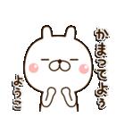 ☆ようこ☆さんのお名前スタンプ(個別スタンプ:32)