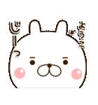 ☆ようこ☆さんのお名前スタンプ(個別スタンプ:33)
