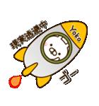 ☆ようこ☆さんのお名前スタンプ(個別スタンプ:38)