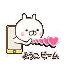 ☆ようこ☆さんのお名前スタンプ(個別スタンプ:39)
