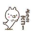 ☆ようこ☆さんのお名前スタンプ(個別スタンプ:40)