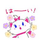 ディズニーマリー(かわいく敬語)(個別スタンプ:01)